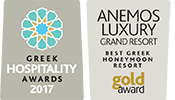 Best Greek Honeymoon Resort