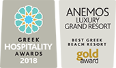 GHA 2018 - Best Greek Beach Resort
