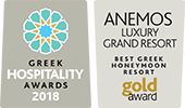 GHA 2018 - Best Greek Honeymoon Resort