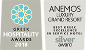 GHA 2018 - Best Greek Excellence in Service Hotel