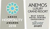 GHA 2018 - Best Greek Hotel Dining Experience