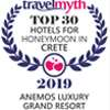 Top 30 Hotels for Honeymoon in Crete