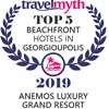 Top 5 Beach Hotels in Georgioupolis